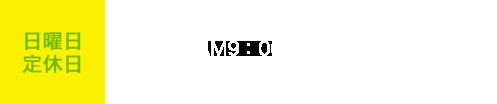 TEL.03-3751-6987